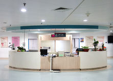 Sjuksköterskastation Royaltyfri Bild