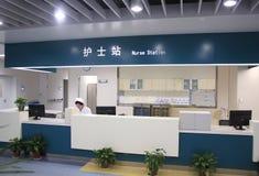 Sjuksköterskor posterar i sjukhus Arkivfoton