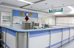 Sjuksköterskastation i sjukhus Royaltyfri Foto