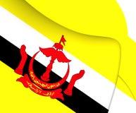 Sjunka av Brunei royaltyfri illustrationer