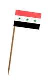 Sjunka av Irak Arkivfoton