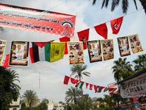 Palestina Royaltyfri Foto