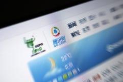 skärm för qq com-internetför huvudsida royaltyfria foton