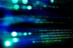 Skärm med kod för programvarubärare Suddighet lampor Royaltyfri Foto