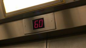 Skärmshow hur många golv i hissen av en skyskrapa i Manhattan lager videofilmer