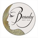 Skönhet face_2 Royaltyfri Bild