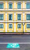 Skönhetbyggnad Royaltyfri Fotografi