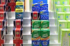 Skönhetsmedel i shoppa Fotografering för Bildbyråer