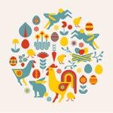 skład Easter royalty ilustracja