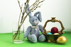 skład Easter Zdjęcia Stock