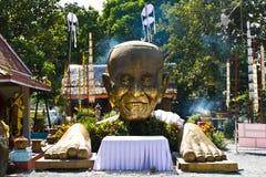 Składnik statua Zdjęcia Royalty Free