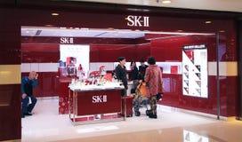SK-II in Hong Kong Fotografia Stock Libera da Diritti