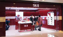 SK-II in Hong Kong Royalty Free Stock Photography