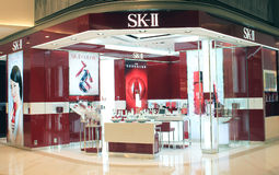 SK II shop in hong kong Royalty Free Stock Image