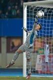 SK Rapid vs. Austria Wien Royalty Free Stock Photos