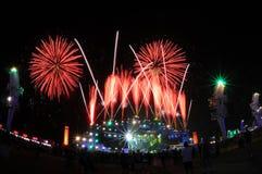 Skała w Rio 2015 Zdjęcie Stock