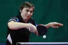 SKACHKOV Kirill (Rus) Stock Photo