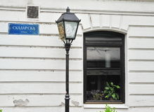 Skadarska street, Belgrade Royalty Free Stock Image