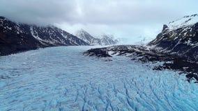 Skaftafell冰川, Vatnajokull国家公园在冰岛 免版税库存照片