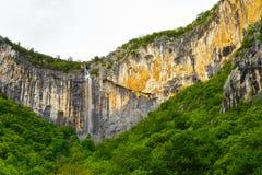 Skaklya waterfall in Balkan Mountains, Bulgaria. Skaklya is the highest waterfall on Balkan Peninsula - 141 meters. Skaklya is intermittent flowing waterfall Stock Photography