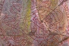 Skanela, Schweden - 1. April 2017: Viking-runestone in Skanela Chu Lizenzfreie Stockfotografie