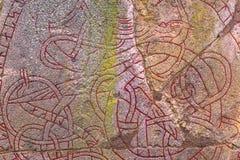Skanela, Suède - 1er avril 2017 : Runestone de Viking en Skanela Chu Image libre de droits