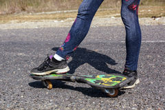 skateboard Images stock