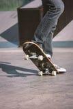 Skateboarder Stock Photo