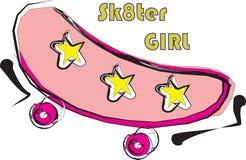 Skateboarding розовый логотип с звездами vector линия искусство бесплатная иллюстрация