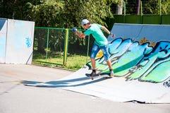 Skateboarding стоковое изображение rf