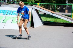 Skateboarding. City of Orenburg, Southern Ural, Russia Royalty Free Stock Photos