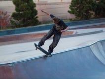 Skatepark Lizenzfreies Stockfoto