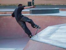 Skatepark Lizenzfreie Stockfotografie