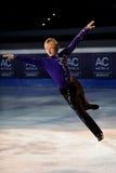 Skater de gelo Evgeni Plushenko Foto de Stock Royalty Free