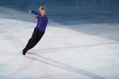 Skater de gelo Evgeni Plushenko Fotografia de Stock Royalty Free