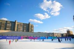 Skating ring Moscow royalty free stock photos