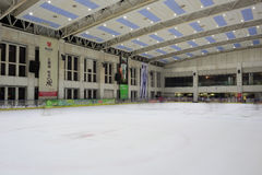 Skating rink Stock Images
