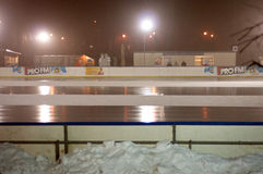 Skating rink Royalty Free Stock Photography