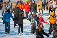 Skating rink in Gorky Park Royalty Free Stock Photography