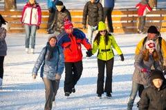 Skating rink in Gorky Park Royalty Free Stock Photos