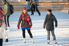 Skating rink in Gorky Park Royalty Free Stock Image