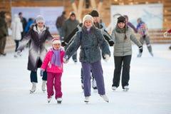 Skating rink in Gorky Park Stock Photo
