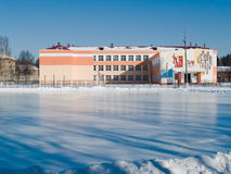 Skating-rink in the schoolyard Royalty Free Stock Photo
