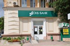 SKB-bank Royaltyfria Foton