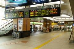 Skenben-Aomori station Arkivbilder