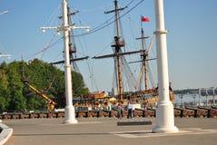 Skeppmuseum i Voronezh, Ryssland Arkivbilder