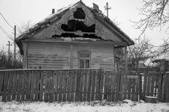 Skeppsbrutet hus på revolutiongatan Arkivfoto