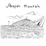 Sketch of arafah mountain or hill Saudi Arabia. Vector sketch of arafah mountain or hill Saudi Arabia stock illustration