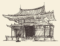 Sketch Chine Japan Landmark Vintage Illustration Royalty Free Stock Photo