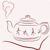 Sketch of chinese teapot Stock Images